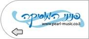 https://www.pearl-music.co.il/